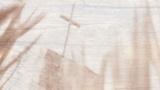 Brown Textured Cross