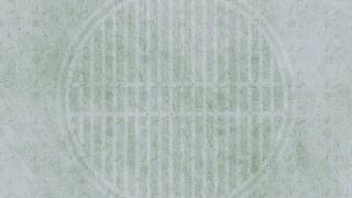 Slate Circle